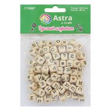 Бусины деревянные с буквами Русский алфавит, 10*10мм 100шт