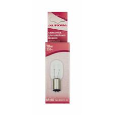 Лампочка для шв. машин цокольная AU-205015-10