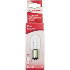 Лампочка для швейной машины, цокольная,20*50 AU 205015